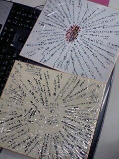 ファンタシースターポータブル2インフィニティ公式ブログ 「リトルウィング情報課」-13