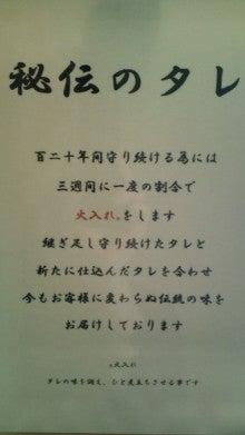 20101203130908.jpg