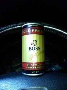 ☆カタヤマン☆のへっぽこ釣り日記-101204_015558_ed.jpg