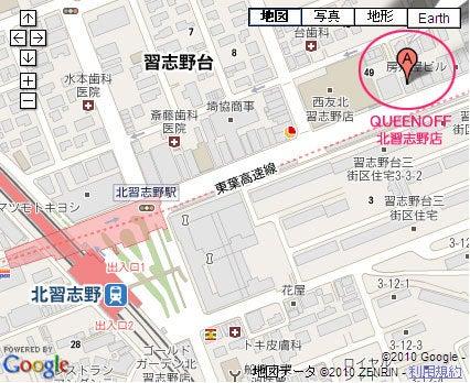 宅配買取のBrandStyle.com通信-QUEENOFF北習志野店マップ