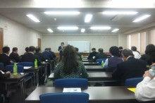 松本ゆきひこの『ひたすら!ひたむき!行政書士!!』-DSC_0007.JPG