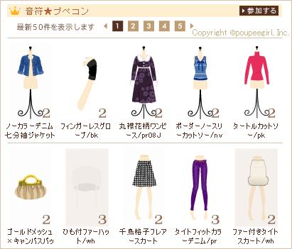 もんじゅのプペブログ-20101204