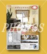 PHONCS デザイナー Kazu