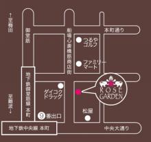 rosegardenのブログ-map
