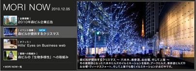 福田敏也 オフィシャルブログ PEACE! Powered by Ameba-mori