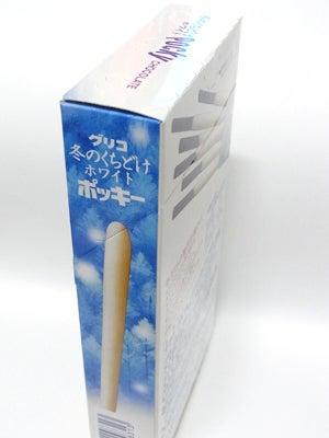 ほろかしこ-ポッキー冬のくちどけホワイト3