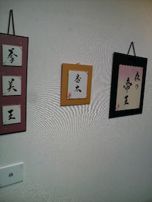 塩崎啓二『Banta』ブログ-2010120420410000.jpg