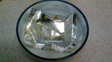 ログハウスでワインを楽しむスローライフ日記-20101206133940.jpg
