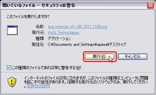 RYUのブログ-un7