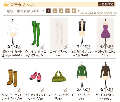 もんじゅのプペブログ-20101207