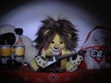 Ken's C.H.Lionオフィシャルブログ「Ken's C.H.Lionの冒険」by Ameba