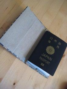 南仏ぷりぷり日記