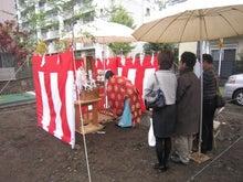 いなかっぺ大将-地鎮祭