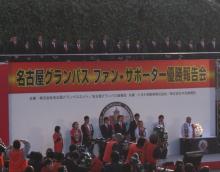 ≫★【 GRAVITY 】★≪-2010.12.6 優勝報告会