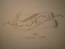「 Anne ・Li ・Gatou 」 (アン・リ・ガトー)のブログ-マリッジD画