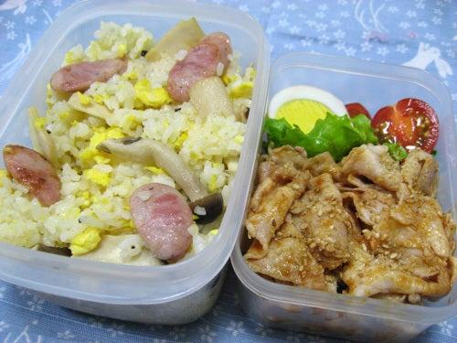 韓国料理サランヘヨ♪ I Love Korean Food-茹で豚のサムジャンソース和え