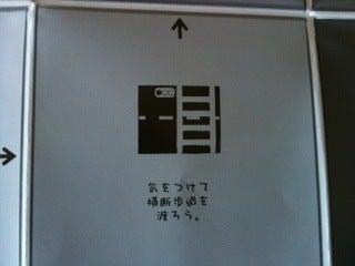 $Idea道場