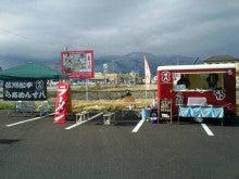 haruのブログ-Photo0244.jpg