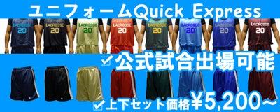 プリントダイレクト作品集 ブログ-quick400