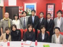 元カリスマ灸師 東田のブログ