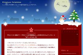 $novitter-右カラム・クリスマス向けテンプレート
