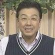玉徹也/嶋田ひろし/…