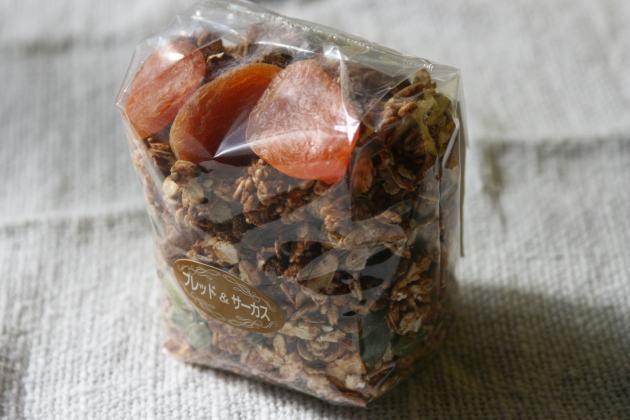 ブレッド&サーカス・ブログAbsolutely Delicious!-グラノーラ