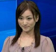 $吉永実夏 オフィシャルブログ  『ヨシミカ育成記』 Powered by Ameba