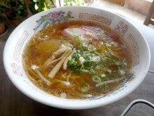 鳥取牛骨ラーメン応麺団-ラーメン