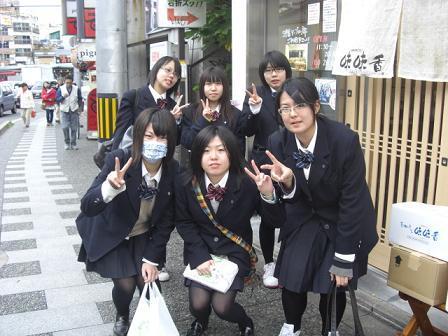 紫波総合高等学校制服画像