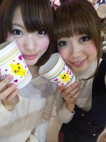 夏原友理オフィシャルブログ「Yuri's blog」Powered by Ameba-101209_142316.jpg