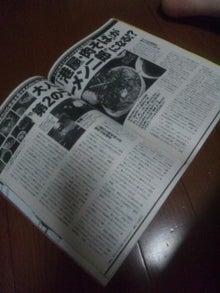 ラーメン王こばのブログ-101210_015941.jpg