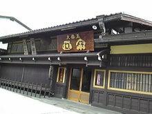 名古屋の足裏マッサージ みずかがみ松田旬古のブログ