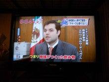 日本テキーラ協会 テキーラ・ソムリエのブログ-朝ズバ放送