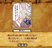 |ω・`*)ぅなむんむんなWIZ日記