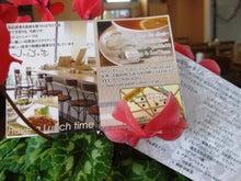 Cafe ぱ・どぅ・しゃ
