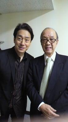 中村福助オフィシャルブログ「歌舞伎風に吹かれて」Powered by Ameba-2010121116490000.jpg