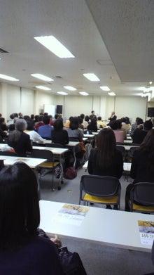 中村福助オフィシャルブログ「歌舞伎風に吹かれて」Powered by Ameba-2010121117020001.jpg