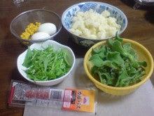 万屋 十兵衛の「なんでもかんでも」ブログ-20101211185153.jpg