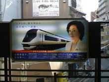 酔扇鉄道-TS3E9565.JPG