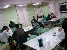 中学3年生向け 無料の高校受験対策講座 [タダゼミ] 開講!
