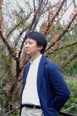 セラピースペースCRI・青山貴のブログ