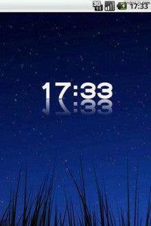 $Sugizo 時事放談-D-Clock Widget