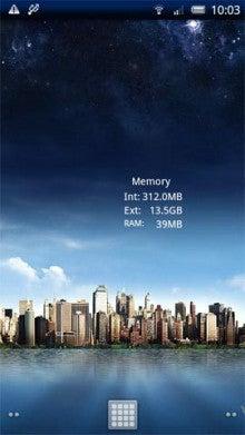 $Sugizo 時事放談-Memory Status