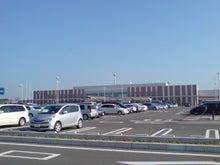 $ますどん'S-空港