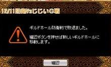 14163114さんのブログ-RedStone 101211[01]_Ed.JPGRedStone 101211[01]_Ed.JPG
