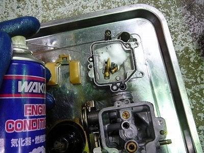 バイクの修理、タイヤ交換、中古バイク販売ならおまかせ!大阪府守口市の日本オートのブログ