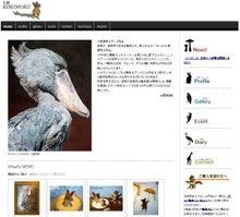 工房KOKIMOKU/小泉春樹・順子の作品ブログ-サイトイメージ