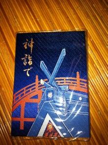 $関西発!アソシエのWeb担ブログ-IMG_0931.JPG