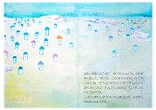 ART HOUSE  BOOK  INFORMATION-ぼくんちのジェラルド01